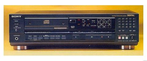 Wanted - Sony CDP-555ESD Cd Player